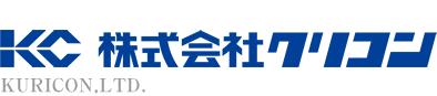 栗本コンクリート工業株式会社